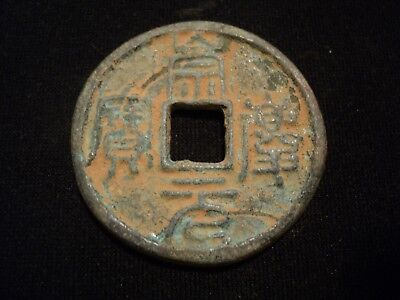 Old Chinese Bronze Coin Very Rare Old China Cash Antique-10-