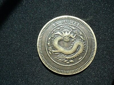 Old China Coin Very Rare Old Chinese Cash Antique Superb -91-