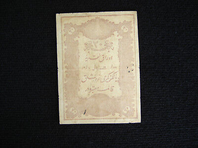 Turkey P-49c 1877 20 Kurush 2nd Kaime Issue F