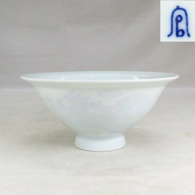 B920: Rare Chinese tea bowl of watermarked white porcelain with dragon design