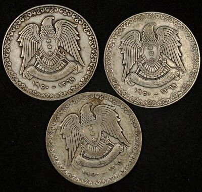 1950 Syria Lira Lot Of (3) Coins