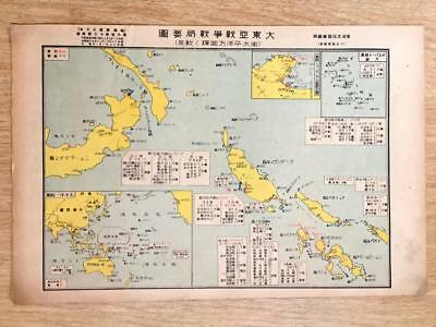 Wwii Japan War Results Of Pacific Map Situation Map Bougainville Micronesia