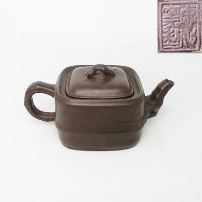 B993: Chinese teapot of SHUDEI unglazed pottery of bamboo form with signature
