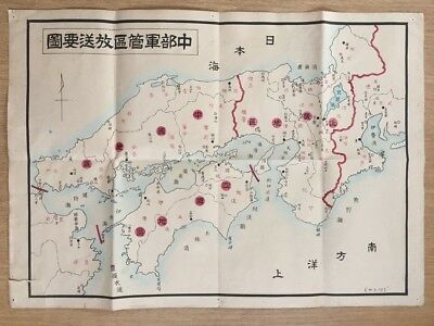 Wwii Japan Military District Broadcast Sketch Map Kyoto Osaka Air Defense