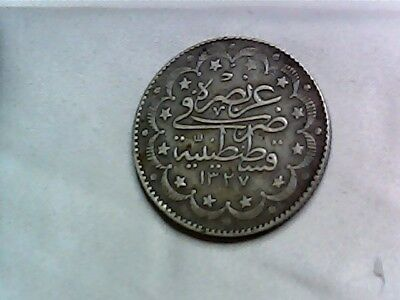 OTTOMAN EMPIRE/TURKEY ISLAMIC 1327 rare
