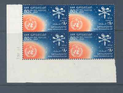 Egypt 1960 Meteorological Day Block Very Fine Mnh