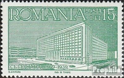 Romania 614 unmounted mint / never hinged 1939 Romanian Railway