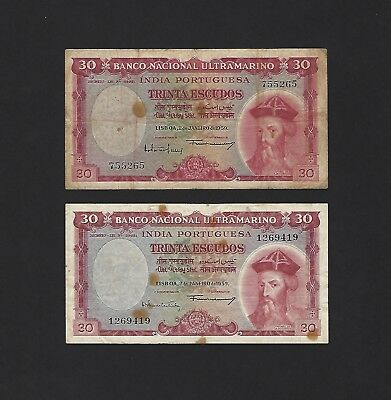 1959 Portuguese India 30 Rupias, 2x Banknotes, P-41, 6 & 7 Digit Serial Numbers