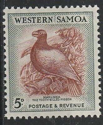 Western Samoa 1952  SG223 5d Brown & deep green MNH  cv£10  K8