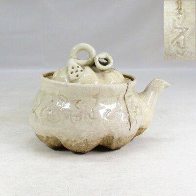 D039: Japanese OLD pottery SENCHA teapot with RENGETSU OTAGAKI's poetry and sign