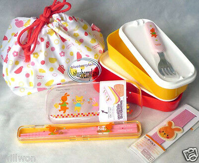 Japan Bento 2 Tier Lunchbox Set Belt fork chopstick BAG kitchen ladies Lunch box