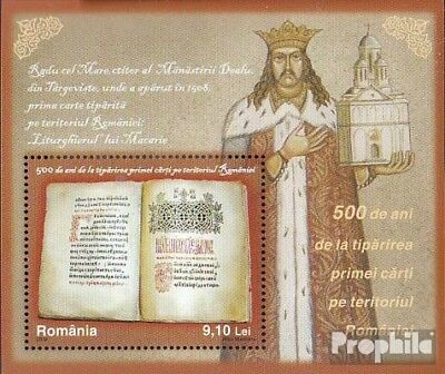 Romania Block433 (complete.issue.) unmounted mint / never hinged 2008 Letterpres