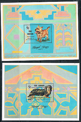 Gambia 1993 Royal Dogs 2x MS SG 1619 MNH