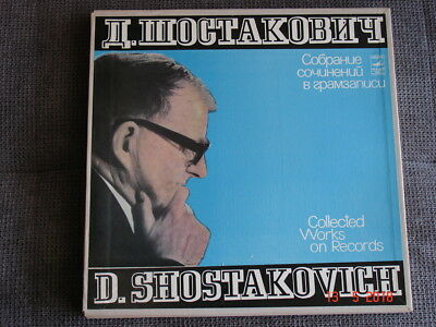 Shostakovich collected works Chamber Music 5 LP Box Melodia CCCP