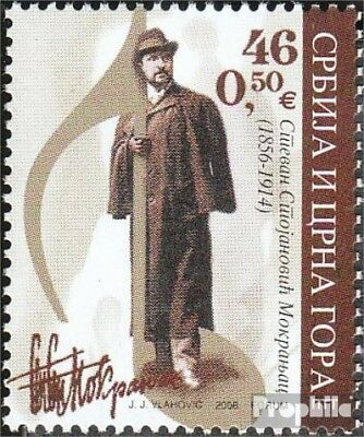 Yugoslavia 3310 (complete.issue.) unmounted mint / never hinged 2006 Stevan Stoj