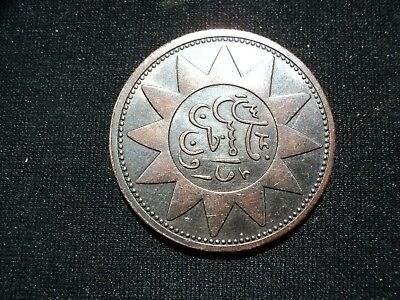 Old China Coin Very Rare Old Chinese Cash Antique Superb -81-