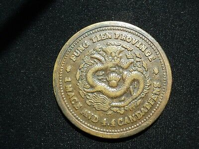 Old China Coin Very Rare Old Chinese Cash Antique Superb -76-