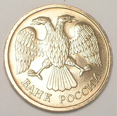 1992 Russia Russian 20 Roubles Double Eagle Coin XF+