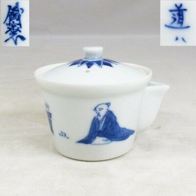 D198: Japanese old porcelain teapot for SENCHA by great Dohachi and Tessai