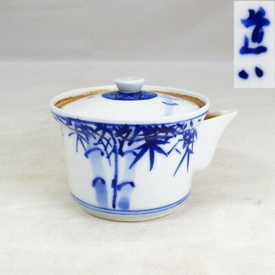 D202: Japanese old porcelain teapot for SENCHA by great Dohachi Takahashi