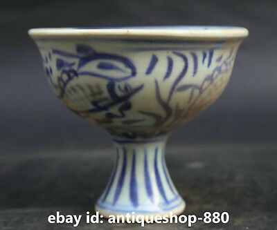 "5.1""Antique Old Chinese Jingdezhen Blue and White Porcelain Plate Fruit Disc A72"