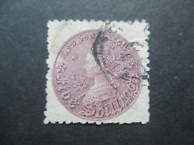 NSW Stamps: 1861 Coin Used  -  FREE POST (d180)
