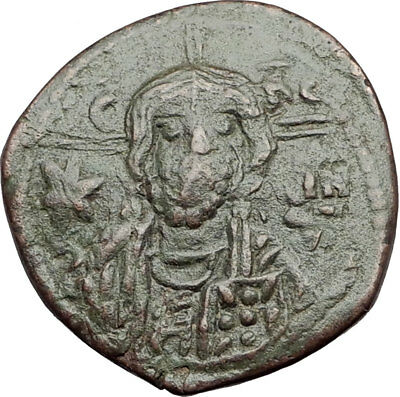 MICHAEL VII Ducas 1071AD JESUS CHRIST Follis LARGE Ancient Byzantine Coin i65104