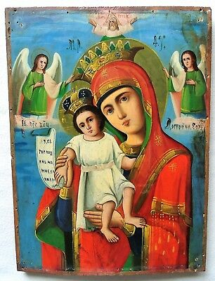 Antique Russian icon of the Virgin. 19th century. 37х27,5х2 sm.