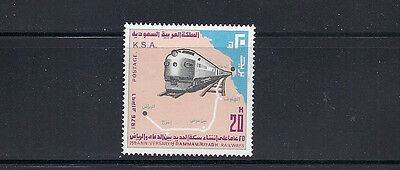 SAUDI ARABIA 1977 TRAIN DAMMAM RIYADH RAILROAD (Sc 729) VF MNH