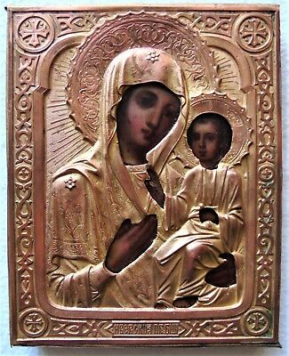 "Antique Russian icon of the Virgin ""Iverskaya"".19th Century. 18х14 сm."