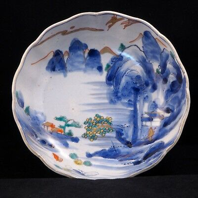 Edo (1820-1860) Japanese porcelain Imari bowl of waterfall and mountain scene