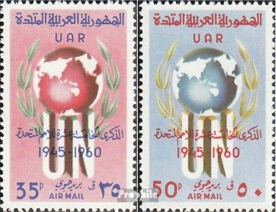 Syria V88-V89 (complete.issue.) unmounted mint / never hinged 1960 UN