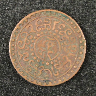 Tibet Theocracy Old Coin Before 1947