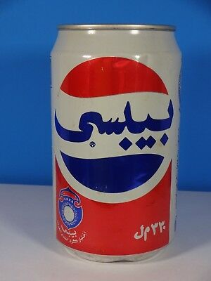 Pepsi Cola Aluminum Can Alkhobar Saudi Arabia The Choice of Arab Football 330 ml