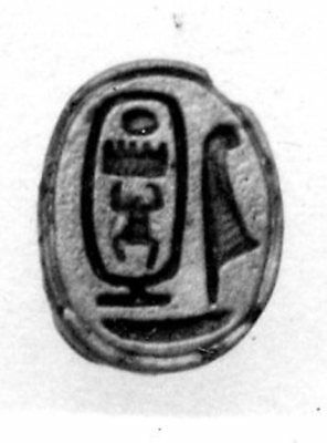 ":Scarab of Thutmose III c1479–1425 B.C.-16x12""(A3) Poster"