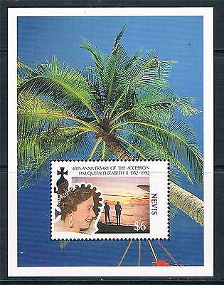 Nevis 1992 40th Anniv.of Accession MS SG 659b MNH