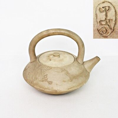D228: Japanese unglazed pottery kettle BOFURA for SENCHA with tasteful sculpture