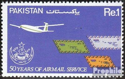 Pakistan 536 (complete.issue.) unmounted mint / never hinged 1981 Airmail