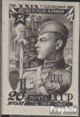 Soviet Union 1111B fine used / cancelled 1947 Red Army