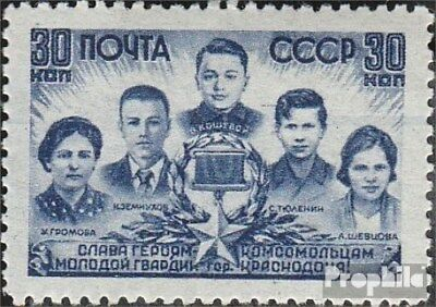 Soviet Union 864 fine used / cancelled 1943 Heroes