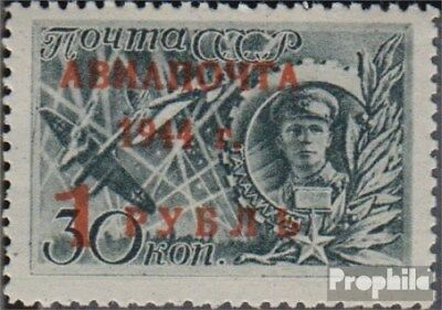 Soviet Union 899 fine used / cancelled 1944 Heroes the Soviet Union