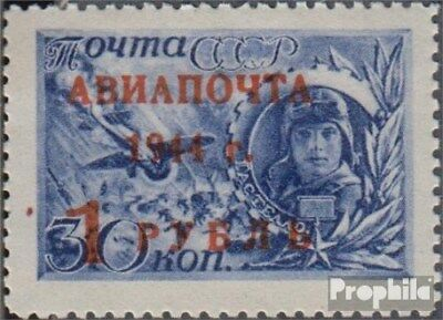 Soviet Union 900 fine used / cancelled 1944 Heroes the Soviet Union