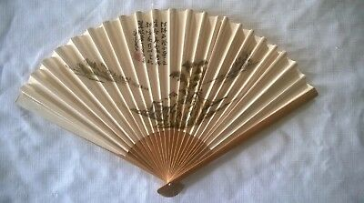 Original Japanese Fan Vintage 1950's-60's  Printed Paper and Bamboo