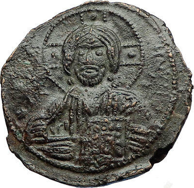 JESUS CHRIST Class A2 Anonymous Ancient 976AD Byzantine Follis Coin i70410