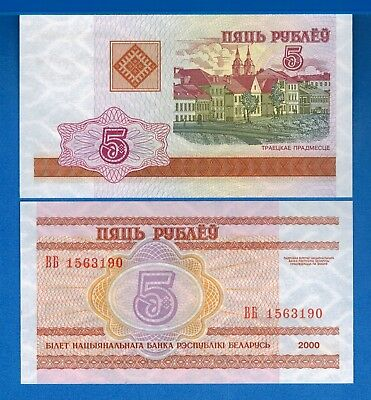 Belarus P-22 5 Rublei Year 2000 Uncirculated Banknote