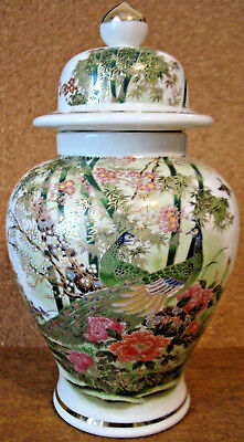 URN from Japan, Cream Color wi Peacocks Theme Trees & Flowers, Beautiful Piece