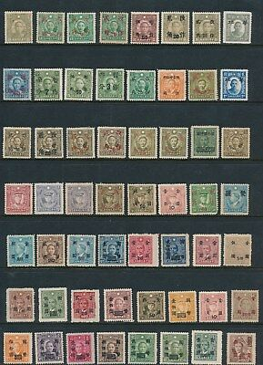 China **56 DIFFERENT (1930's-40's)** ALL MH; **NICE LOT** CV $70