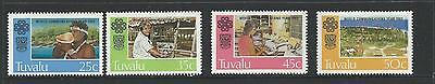 1983 World Communications Year set of 4 Stamps complete MUH/MNH