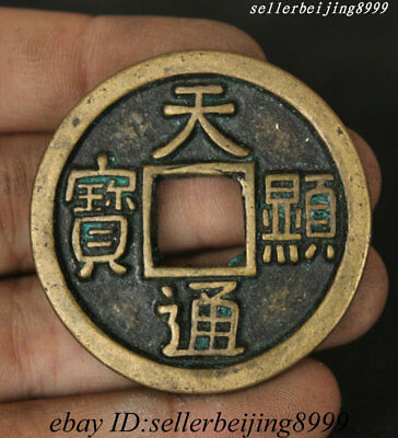 Chinese Copper Coin Ancient writing Bronze Money Currency TongQian Diameter 45mm