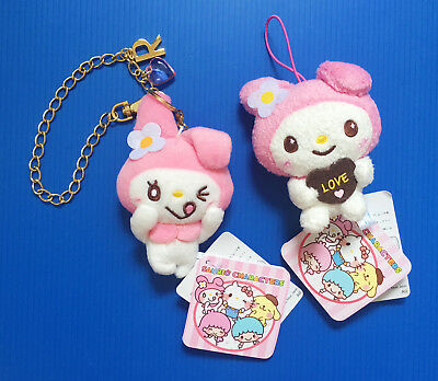A pair of BNWT Sanrio Sega Japan 9cm Pink My Melody plush soft toy doll